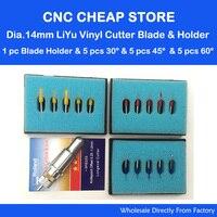 Brand New 14mm Liyu Graphtec Cameo Vinyl Cutter Cutting Plotter Blade Holder 15pcs 30 45 60