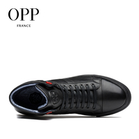 OPP 2017 Genuine Leather Men boots Men Shoes White Winter Boots Comfortable Men Shoes Ankle Boots for men High Top Boots New 2