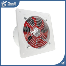 DHL /EMS good working new for 8 inch 250 mm  Duct blower powerful mute axial flow fan