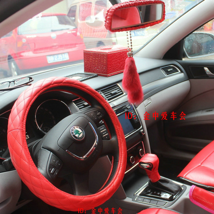 Car Red Pu Leather Steering Wheel Cover 36cm 38cm 39cm For