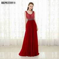 BEPEITHY Vestido Longo Red Long Evening Dress Beaded Top Sexy Backless Floor Length Prom Party Dresses 2017 Robe De Soiree