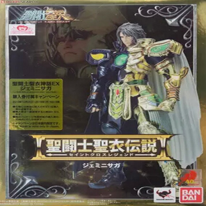 Bandai Saint Cloth Myth Movie CG version Saint Seiya Gold Saint Cloth Japanese Animi Action Figure Gemini Saga S62 messmer saint brieuc