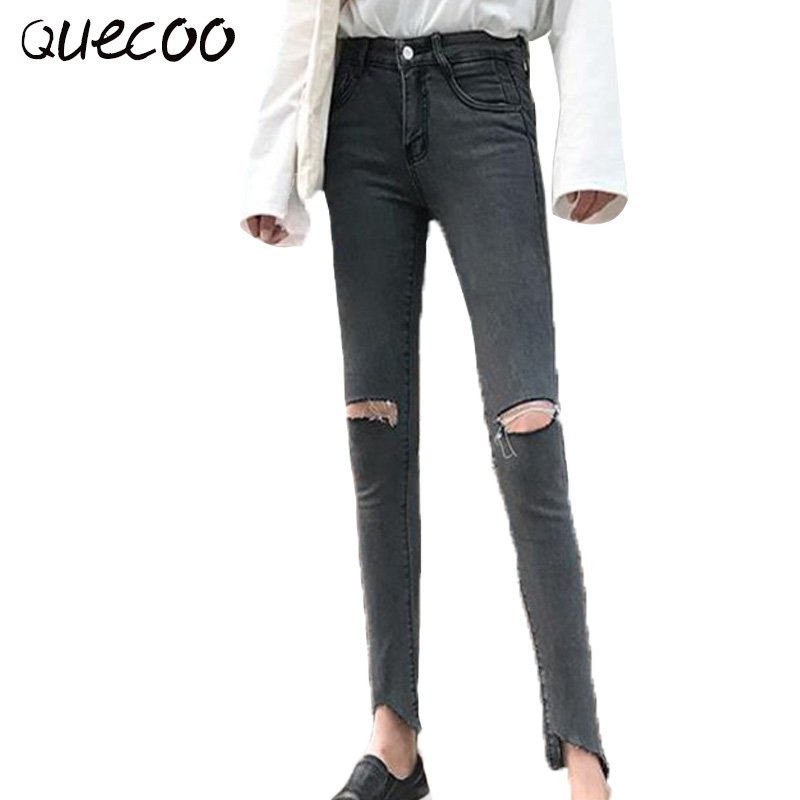 QUECOO S XL 2017 new jeans knee hole elastic stretch thin tight feet pants ladies jeans