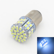 CYAN SOIL BAY HIGH quality car styling Auto Car led light WHITE P21/5W s25 bay15d 1157 50 leds smd 50smd brake stop bulb lamp