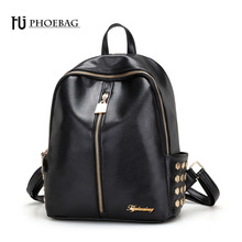 Hjphoebag мода женщины рюкзак modern стильные девочки-подростки школьные сумки пу кожа женский путешествия пакет три модели z-460