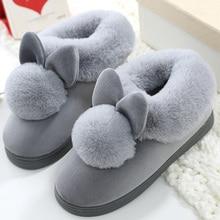 New Women Slippers Furry Rabbit Ears Plush velvet Snow Female Slipper Indoor Home Shoes Plus Size Ladies Soft Comfort Footwear недорого