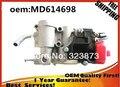 Высокое качество Новый клапан управления холостого хода MD614698 MD614696 для Mitsubishi Galant 2. 4L