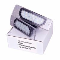 HengChiLun 2PCS 12V 6000K LED Number Plate Light Lamp Car LED License Plate Light For Infiniti