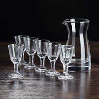 小さなガラスセパレータボトル霊酒カップ測定カップと飲料ワインガラスカップ道具