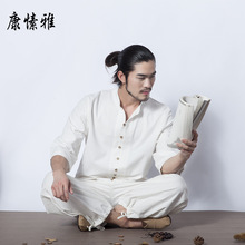 цена Men Yoga Wear Cotton Linen  Seven Cuff Yoga Top Wide Leg Loose Martial Arts Suit Tai Chi Uniform Meditation Kung Fu Yoga Suit онлайн в 2017 году