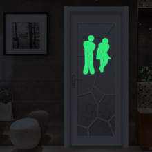 Funny Luminous Toilet Sticker Creative Glow in the Dark Bathroom Washroom Door Sign WC Wall Indicator Label