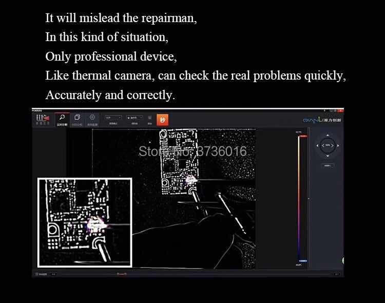 imaging Fast Mobile PCB 4