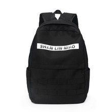 New brand boys and girls school bags fashion large capacity backpack leisure travel shoulder bag