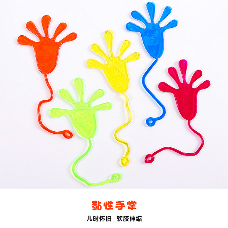 Classic toys Toy Slime Viscous Climbing Palm Action Figure Funny Gadgets PVC for Kids Toys Beauty Gift Joke