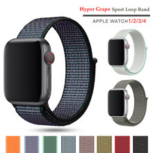 2019 New Nylon Sport Loop band for Apple Watch Series 4 44mm 40mm Watchstrap Bracelet Band for iwatch 4 44mm 42mm 38mm 3 2 Hyper(China)