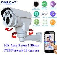Hot Sale IP Camera 720P 1 0 Mega Pixels 1280 720 CCTV HD With IR CUT