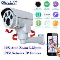 OwlCat SONY IMX322 + Hi3516 CCTV PTZ Seguridad Ip Onvif HD 1080 P 2MP 10X Zoom Motorizado Automático 5-50mm Lente Varifocal IR 60 M