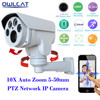 OwlCat SONY IMX322+Hi3516 CCTV Security PTZ IP Camera Onvif HD 1080P 2MP 10X Motorized Auto Zoom 5-50mm Varifocal Lens IR 60M