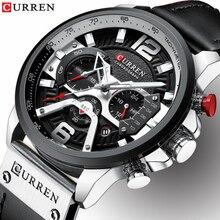 512bd4024380 Compra relojes curren hombre y disfruta del envío gratuito en ...