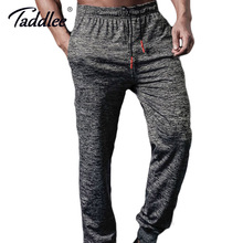 Taddlee Brand Leggings Men Running Trousers Casual Jogging Skinny Basic Pants Active Slim Fit Bottoms SweatPants with Pockets