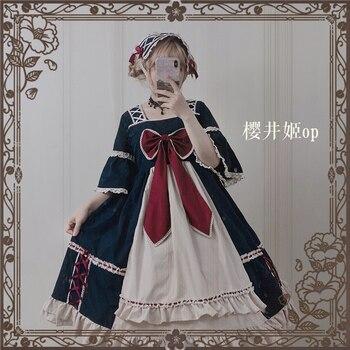 Summer Dress Limited Free Shipping 2019 New Exclusive Original Design Lolita Sakurai Kyi Op Elegant Lace Bow Fly Sleeve Dress