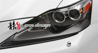 LX MODE style Top quality all real carbon fiber Car front headlight lips brow trims For LEXUS IS200t IS250 2013 2015