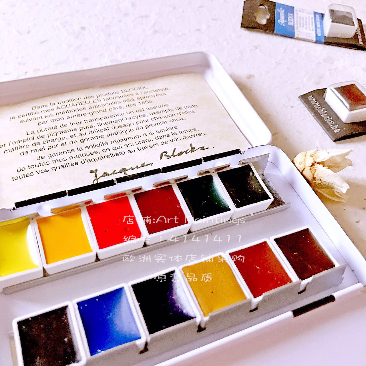 Domestic Spot Belgium One Hundred Years Blockx Artist Level Traditional Handmade Solid Watercolor PigmentDomestic Spot Belgium One Hundred Years Blockx Artist Level Traditional Handmade Solid Watercolor Pigment