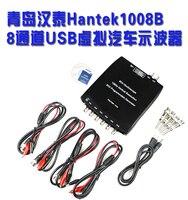 Hantek1008B 8CH USB Auto Scope/DAQ/8CH phát 8 kênh ô tô Chẩn đoán Oscilloscope 1008B