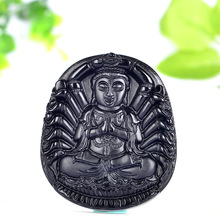 yu xin yuan Pure natural genuine and obsidian jade pendant of the jade pendant obsidian obsidian and stars