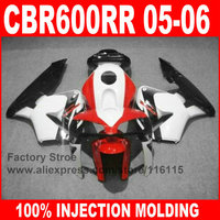 7gifts100% Injection Molding fairings for HONDA CBR 600 RR 2005 2006 CBR600RR 05 06 red white motorcycle body fairing parts
