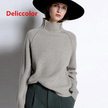 DELICCOLOR spring new style sweater Victoria Beckham high collar  turtleneck womens loose lazy wind Plus Size