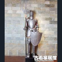 European Medieval Knight size armor knight with axe shield / Bar Cafe western restaurant decoration 2m