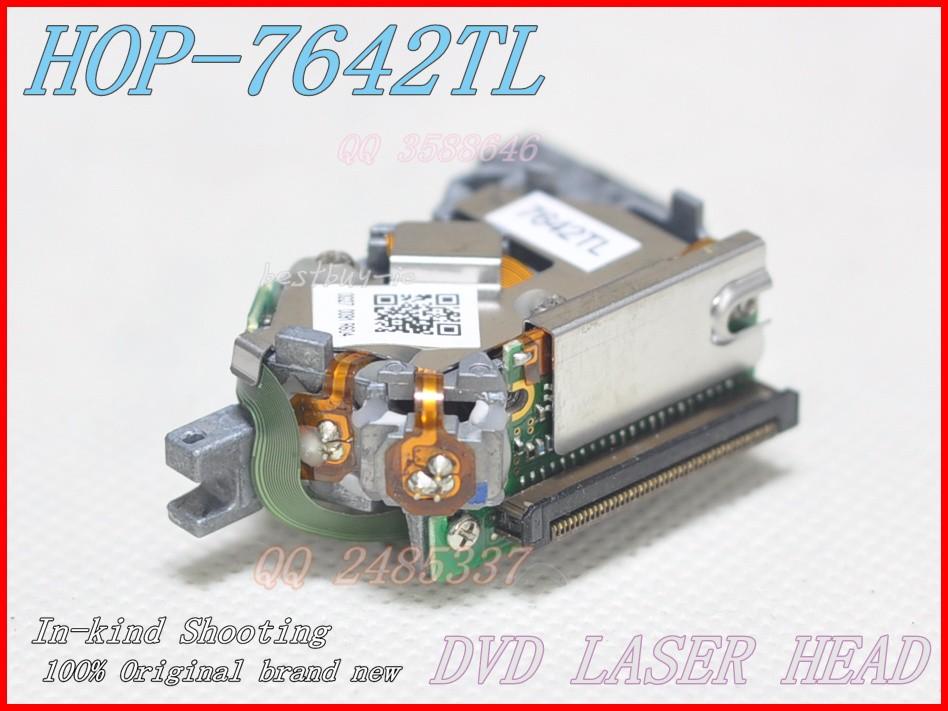 HOP-7642TL (6)