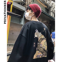 Privathinker Embroidery Funny Cat Sweatshirt 2018 Mens Harajuku Print O-Neck Hoodies