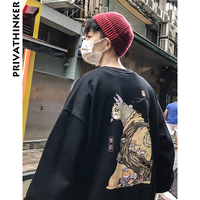 Privathinker Embroidery Funny Cat Hoodies Men Sweatshirt 2019 Mens Harajuku Print O Neck Hoodies Male Hiphop Japan Windbreaker