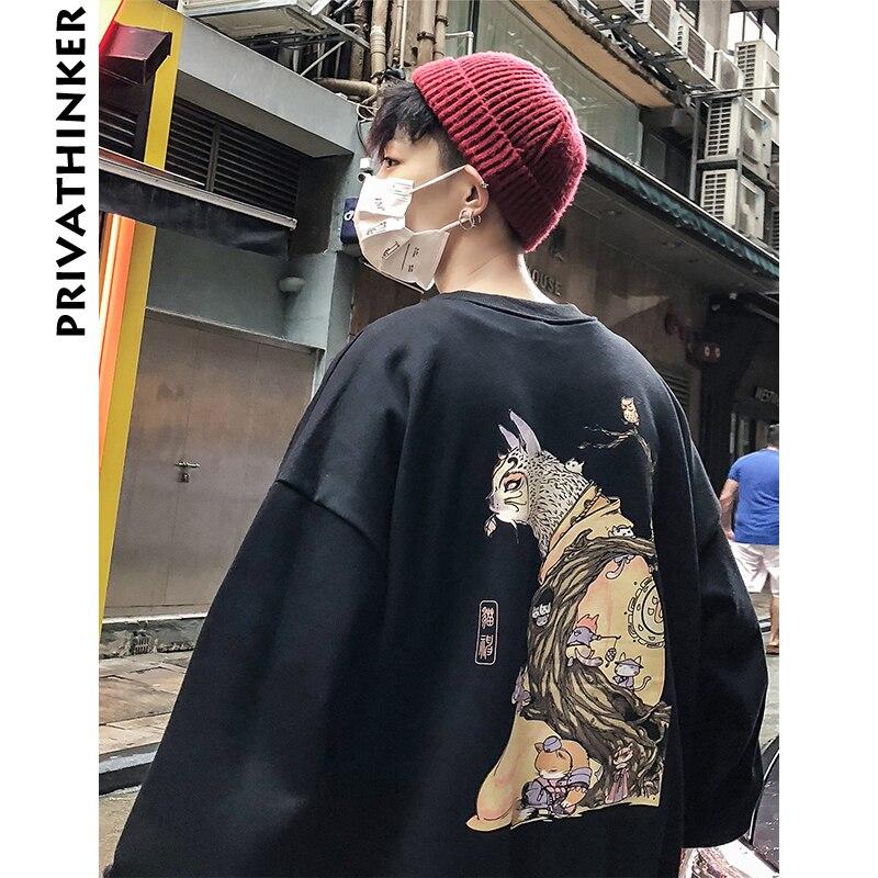 Privathinker Embroidery Funny Cat Hoodies Men Sweatshirt 2019 Mens Harajuku Print O Neck Hoodies Male Hiphop Japan Windbreaker