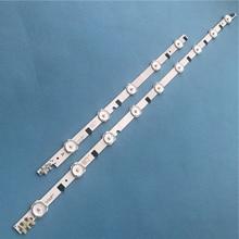 LED شريط إضاءة خلفي 14 مصباح لسامسونج 42 بوصة D2GE 420SCB R3 التلفزيون D2GE 420SCA R3 2013SVS42F HF420BGA B1 UE42F5500 CY HF420BGAV1H