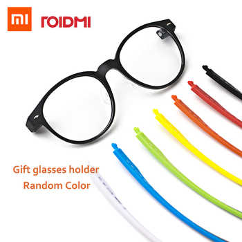 Xiaomi Mijia ROIDMI W1 Detachable Anti-blue-rays Protective Glass Eye Protector Glasses For Man Woman Play Phone/Computer/Games - DISCOUNT ITEM  20 OFF All Category