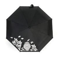 Creative Magic Umbrella Color Changing Series Owl Umbrella Three Folding UV Umbrellas Pocket Umbrellas