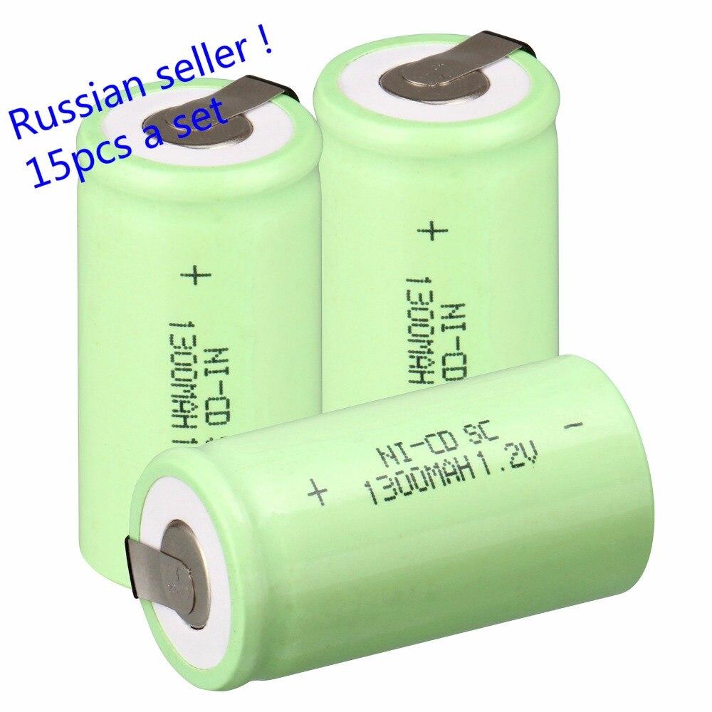 Russian seller brand new 15 PCS a set Sub C SC battery 1 2V 1300mAh Ni