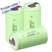 Conjunto de SUB Russa Vendedor! Nova Marca 15 PCS UM C Nicd SC Bateria 1.2 V 1300 MAH Ni-cd Recarregável 4.25 CM * 2.2 Cm-cor Verde