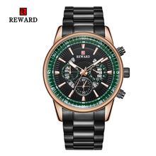 цена Military Sport Fashion Men Watch Top Quality Luxury Quartz Watches Clock Leather Band  Watch JD-RD63079M онлайн в 2017 году
