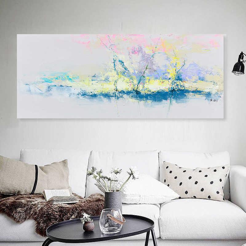 Абстрактная картина в рамке, картина маслом, картина по номерам, домашний декор, Настенная картина для гостиной