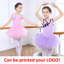 Free shipping Childrens summer wear Chinese style girls vest  dance conjoined suit leotard with skirt for both adult and child