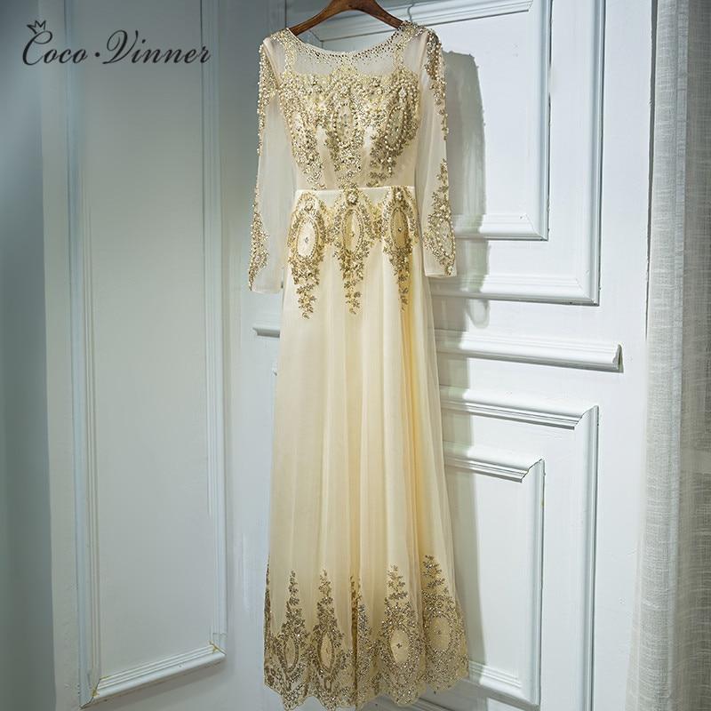 Cv New Design Long Evening Dress Banquet Boat Neck Full Sleeve Gold