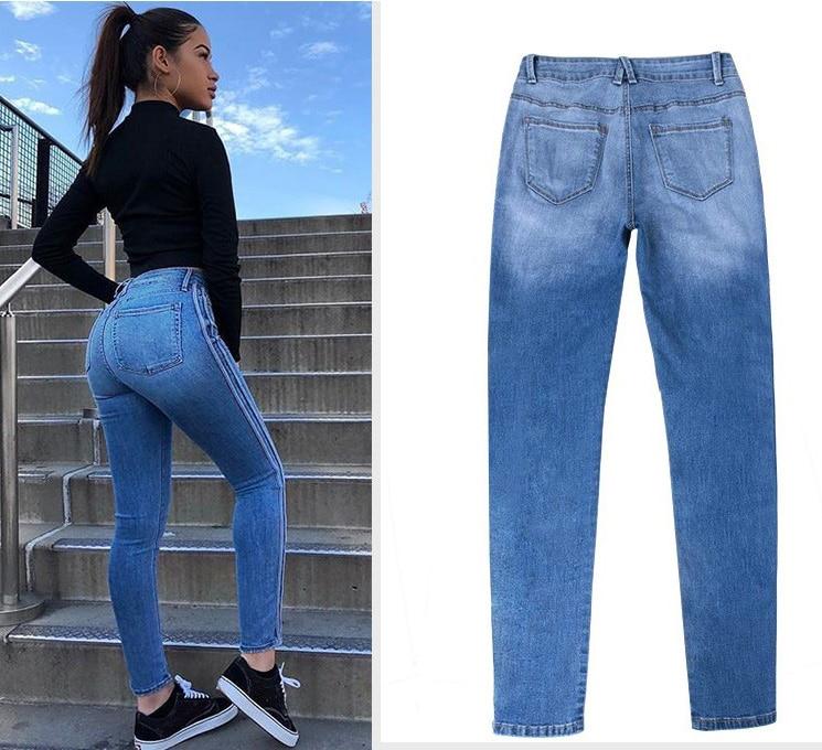 2173 New Women Side Stripes High Waist Jeans Denim Striped Jeans for Female Jeans Pants Blue Patchwork Pants Skinny Jeans Jeans Women Bottom ! Plus Size Women's Clothing & Accessories