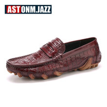 Brand New Full Grain Leather Mens SLIP-ON Octopus Driving Loafers Business Man Emboss Crocodile Moccasins Casual Shoes