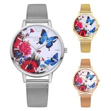 LVPAI Butterfly Watches Women Fashion Stainless Steel Analog Quartz Wrist Watch Lady Dress Clock Women's Mesh Band Watches