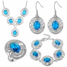 A thick silver plating jewelry set trade wholesale fashion Aquamarine