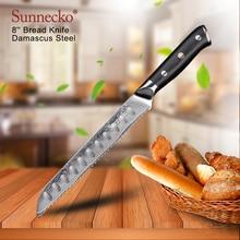 SUNNECKO 8 «дюймов Хлеб Кухонный нож повара 73 слоев высококачественный Дамаск VG10 чётко Сталь инструменты для резки торта G10 ручка